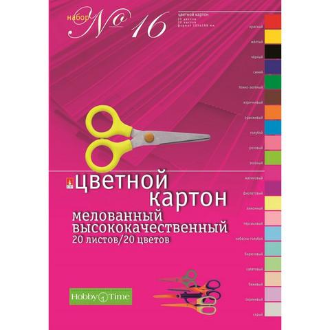 Картон цветной Альт (А4, 20 листов, 20 цветов, мелованный)