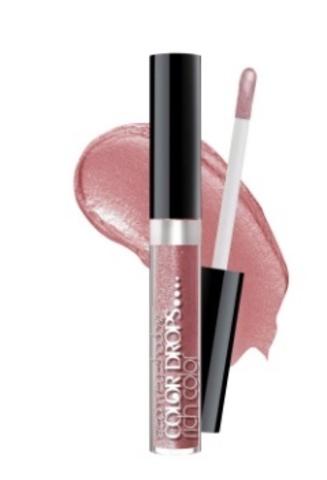 BelorDesign Тени кремовые Color Drops тон 007 Розовый