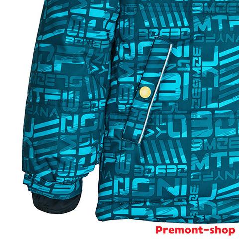 Комплект Premont для мальчиков Университет Макгилла WP82214