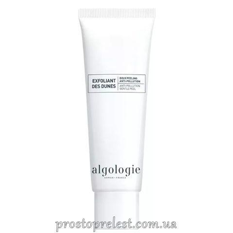 Algologie Anti-Pollution Gentle Peel - Нежный энзимный пилинг