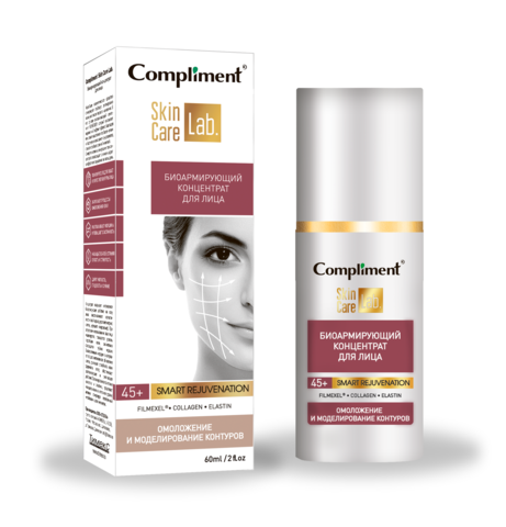 Compliment  Skin Care Lab. БИОАРМИРУЮЩИЙ КОНЦЕНТРАТ ДЛЯ ЛИЦА