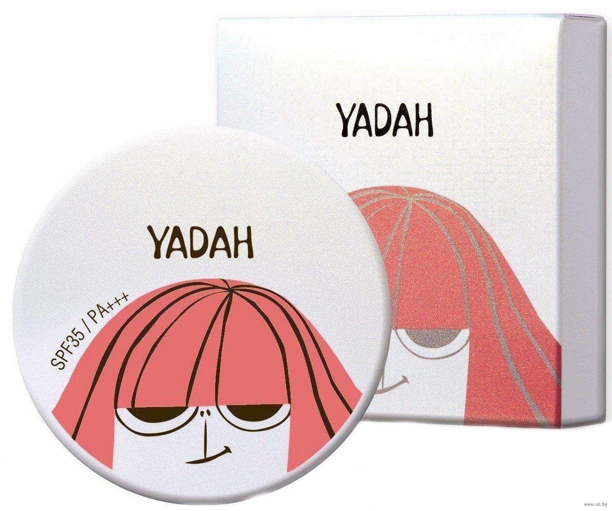 Пудры Пудра для лица YADAH компактная AIR POWDER PACT 21 NATURAL BEIGE 9гр 10907713_0.jpg