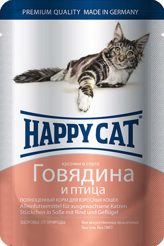 Влажный корм (пауч) Happy Cat chunks in gravy with Beef and Fowl