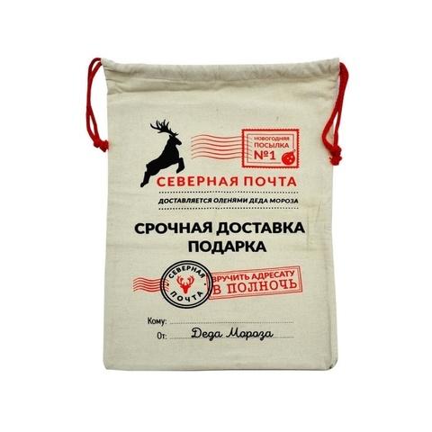 Подарочный мешок Деда Мороза Северная почта (15х20 см)