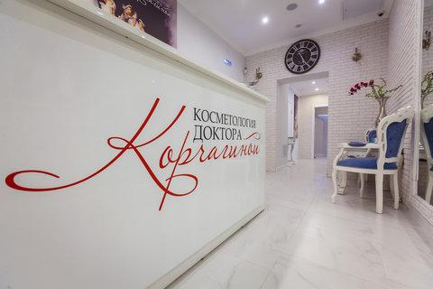 Клиника доктора Корчагиной ДарМед