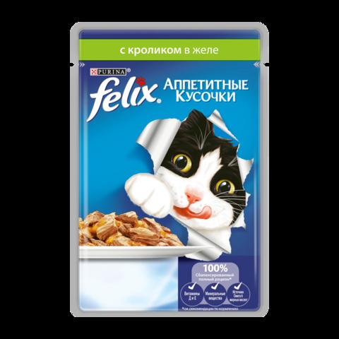 Felix Консервы для кошек Аппетитные кусочки с Кроликом в желе (Пауч)