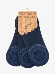 Правильные носки