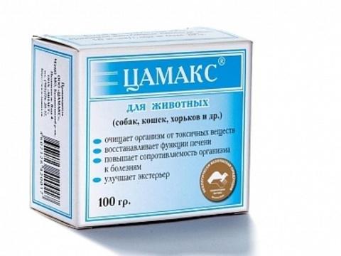 Цамакс 100 г.