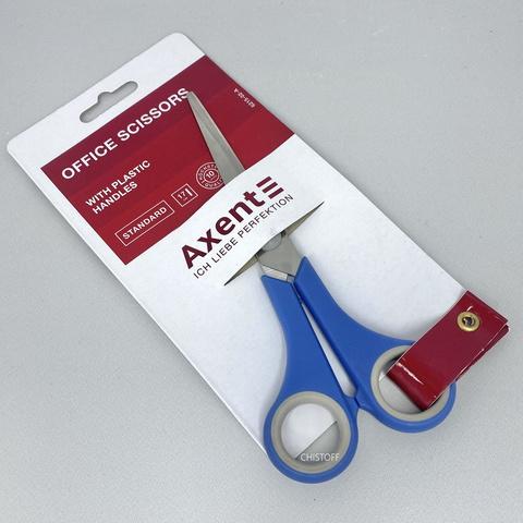 Ножницы канцелярские Axent Standart 17 см