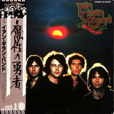 Ian Gillan Band / Scarabus (LP)