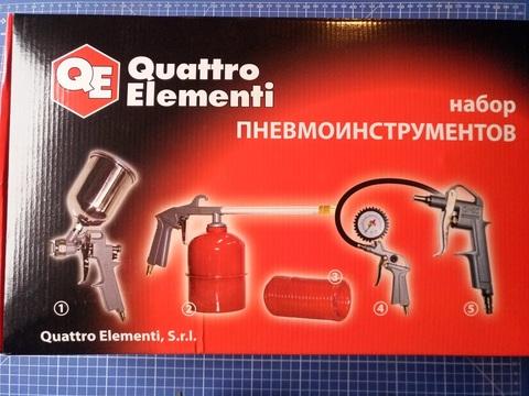 Набор пневмоинструментов QUATTRO ELEMENTI 5 шт, краскопульт,  шланг 5м, пистолеты для мови (771-138)