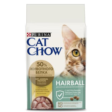 Cat Chow Hairball Control Сухой корм для кошек для вывода шерсти с Домашней птицей