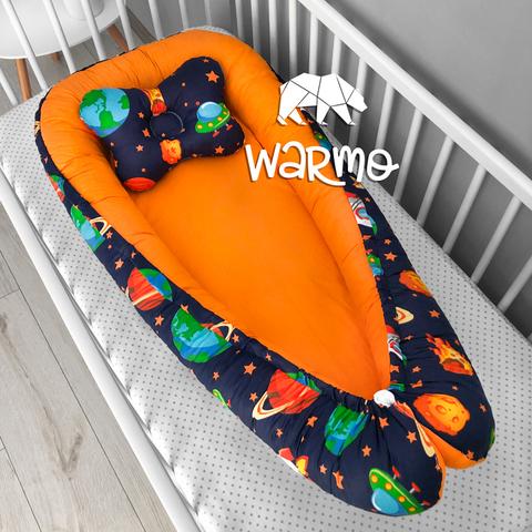 Кокон (гнездышко) для новорожденных Warmo™ КОСМОС