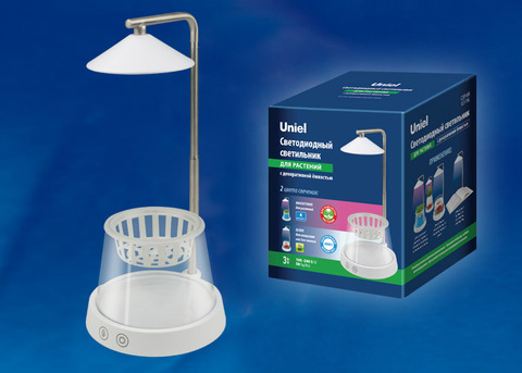 ULT-P36-3W/4000K+SPSB IP40 WHITE Светильник для растений светодиодный, с подставкой и декоративной емкостью. Белый свет(4000K) + cпектр для рассады и цветения. TM Uniel