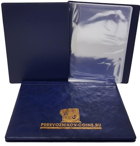 Альбом для банкнот на 24 ячейки (синий)