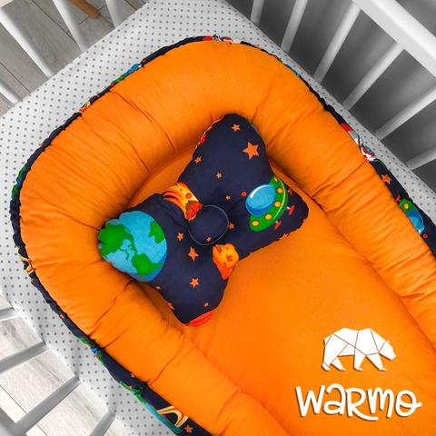 Кокон (гніздечко) для новонароджених Warmo ™ КОСМОС
