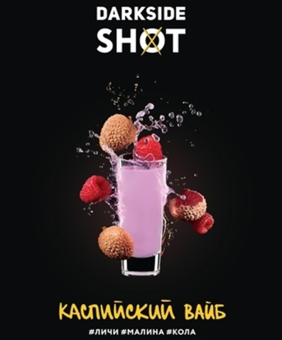 Darkside Shot Каспийский Вайб