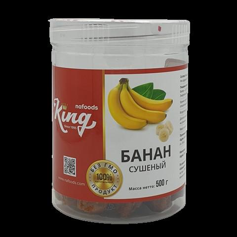 Банан сушеный без сахара KING, 500 гр
