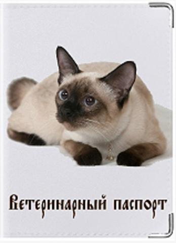 """Обложка для ветеринарного паспорта кошки """"К6"""""""