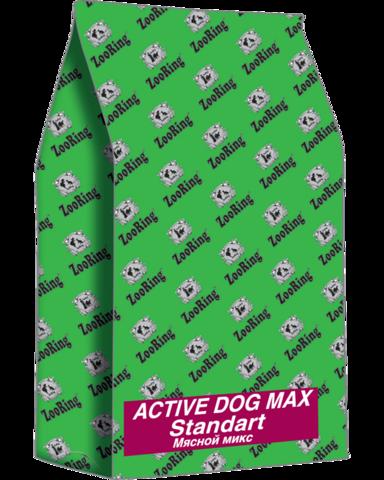 Корм для собак ZooRing Active Dog Max Standart Мясной микс и рис 20кг