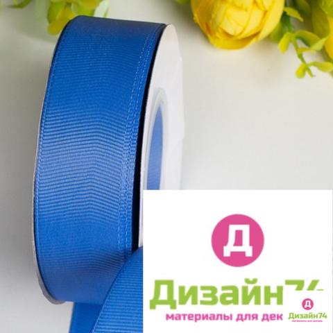 Лента репсовая 2,5см (светло-синий № 239)