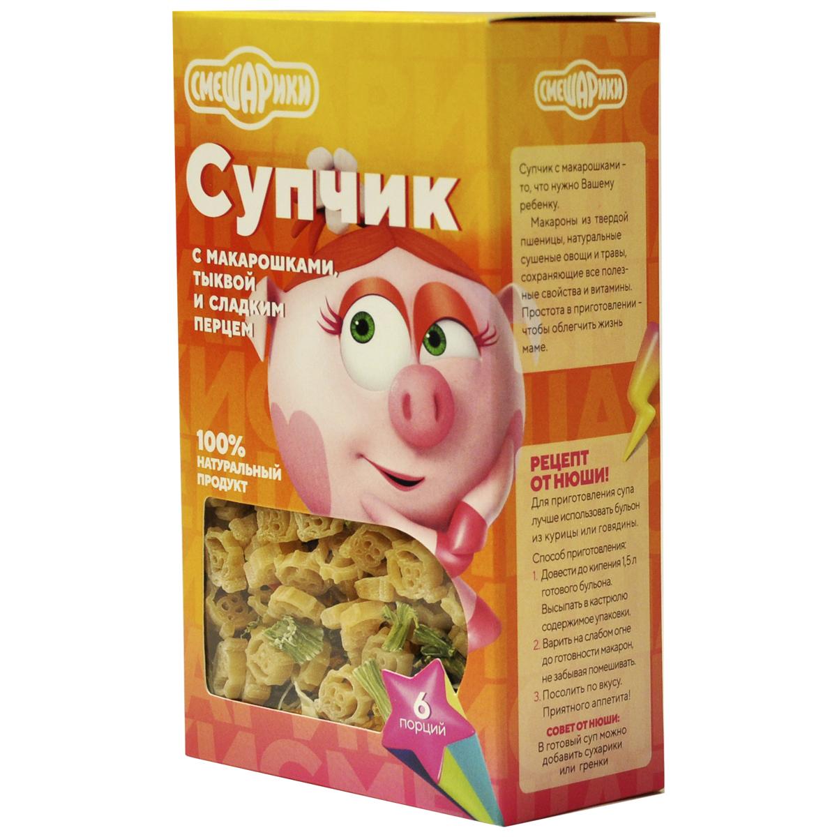 Супчик с макарошками тыквой и сладким перцем СМЕШАРИКИ 260 гр