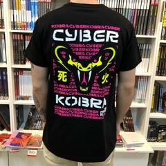 Футболка Cyber Cobra - XS