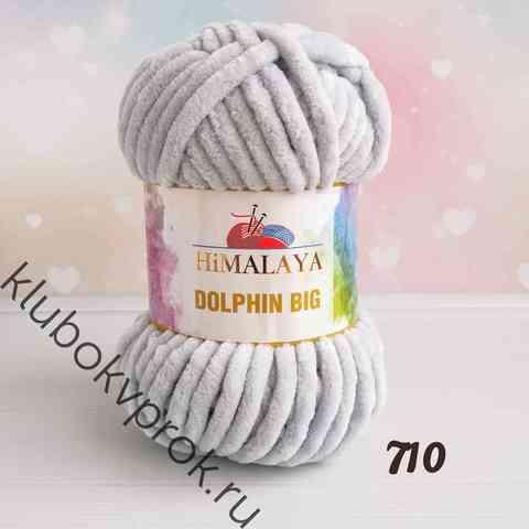 HIMALAYA DOLPHIN BIG 76710, Светлый серый