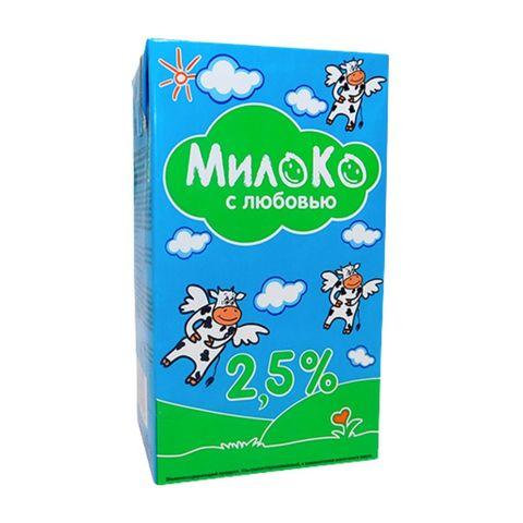 Молоко МИЛОКО 2,5% 0,95 л т/п КАЗАХСТАН