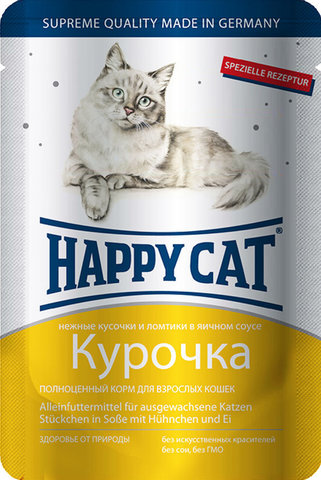 Влажный корм (пауч) Happy Cat chunks in gravy with Chicken