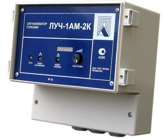 ЛУЧ-1АМ-2К, сигнализаторы горения