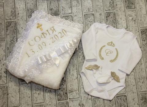 Набор для крещения с крыжмой (любое имя)