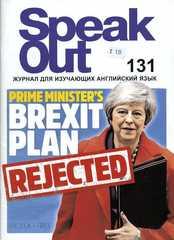 Speak Out 01(131)/2019 - журнал