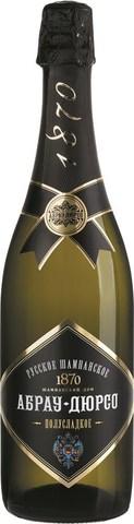 Шампанское Абрау-Дюрсо бел. п/сл. 12* Алкомаркет 0,75л