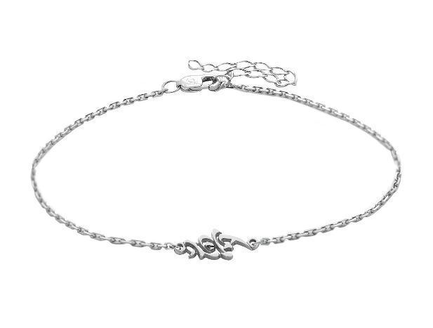 Серебряный браслет на цепочке с иероглифом