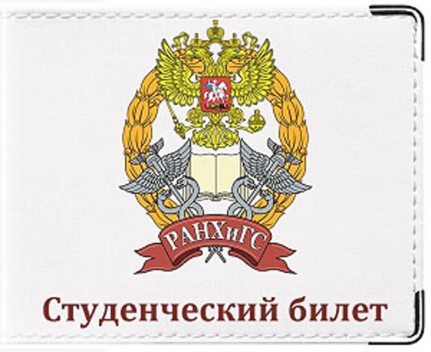 """Обложка для студенческого билета """"РАНХиГС"""""""