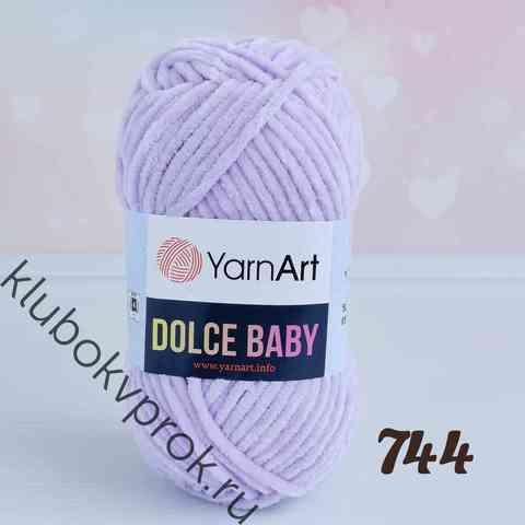 YARNART DOLCE BABY 744, Сиреневый