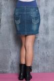 Юбка для беременных 06496 синий