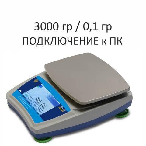 Купить Весы лабораторные/аналитические Mertech 123 АCF-3000.1 SENSOMATIC TFT, LCD, АКБ, RS232/USB, 3000гр, 0,1гр, 196х150, с поверкой, высокоточные. Быстрая доставка. ☎️ +7(961)845-04-45