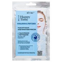 Вiтекс - Happy Time - Альгинатная маска