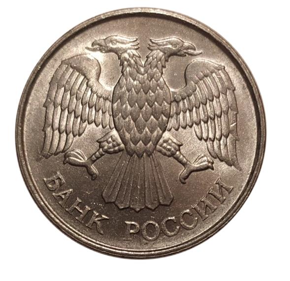 20 рублей ММД 1993 года (немагнитная). AU