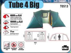 Палатка кемпинговая Btrace Tube 4 Big - 2