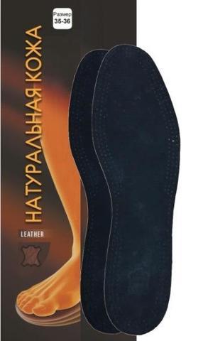 Черные стельки из натуральной кожи арт.126 Tarrago