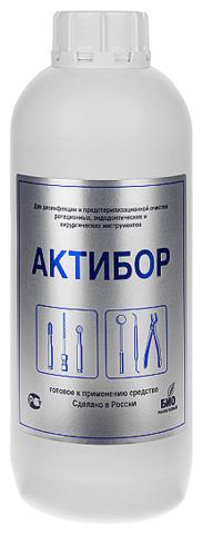 Актибор 1л  (Готовое средство для дезинфекции и очистки фрез)
