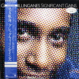 Greg Phillinganes / Significant Gains (LP)