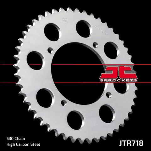 Звезда JTR718.48