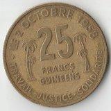 1959 SR1820 Гвинея 25 франков