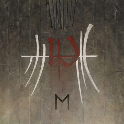 Enslaved / E (RU)(CD)