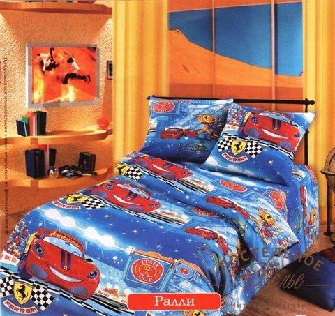 Комплект постельного белья Ралли Бязь 150 см