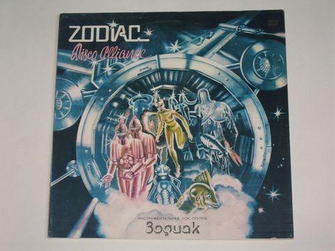 Зодиак / Disco Alliance (LP)